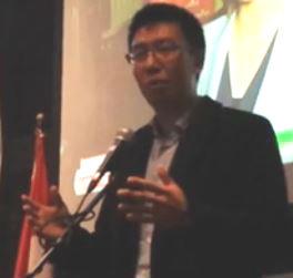 Andy Wang